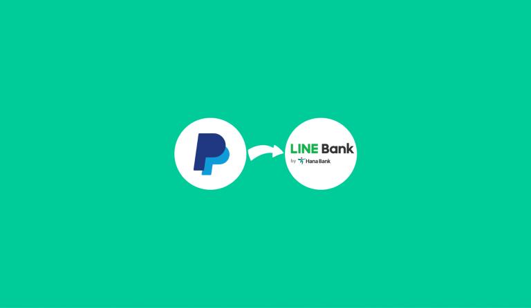 paypal ke Line Bank
